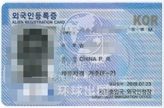 微信图片_20190814160202_副本.png