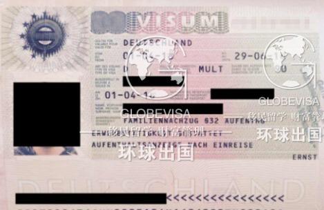 德国D签20190401批复.jpg