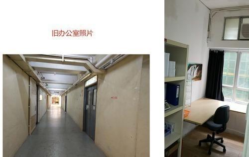 旧办公室照片.png