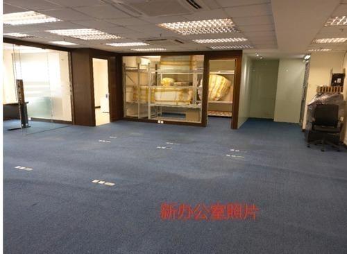 新办公室照片.png