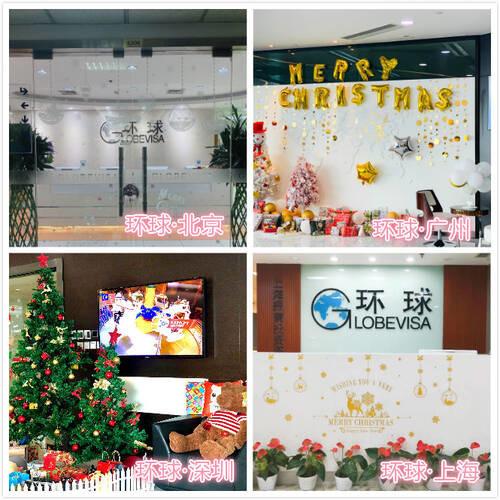 环球温暖大家庭,多地圣诞Party齐欢乐