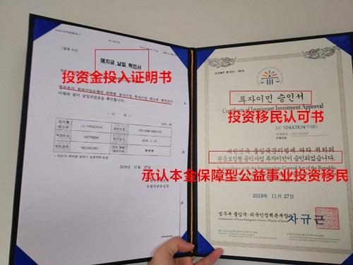 政府颁布证书.jpg